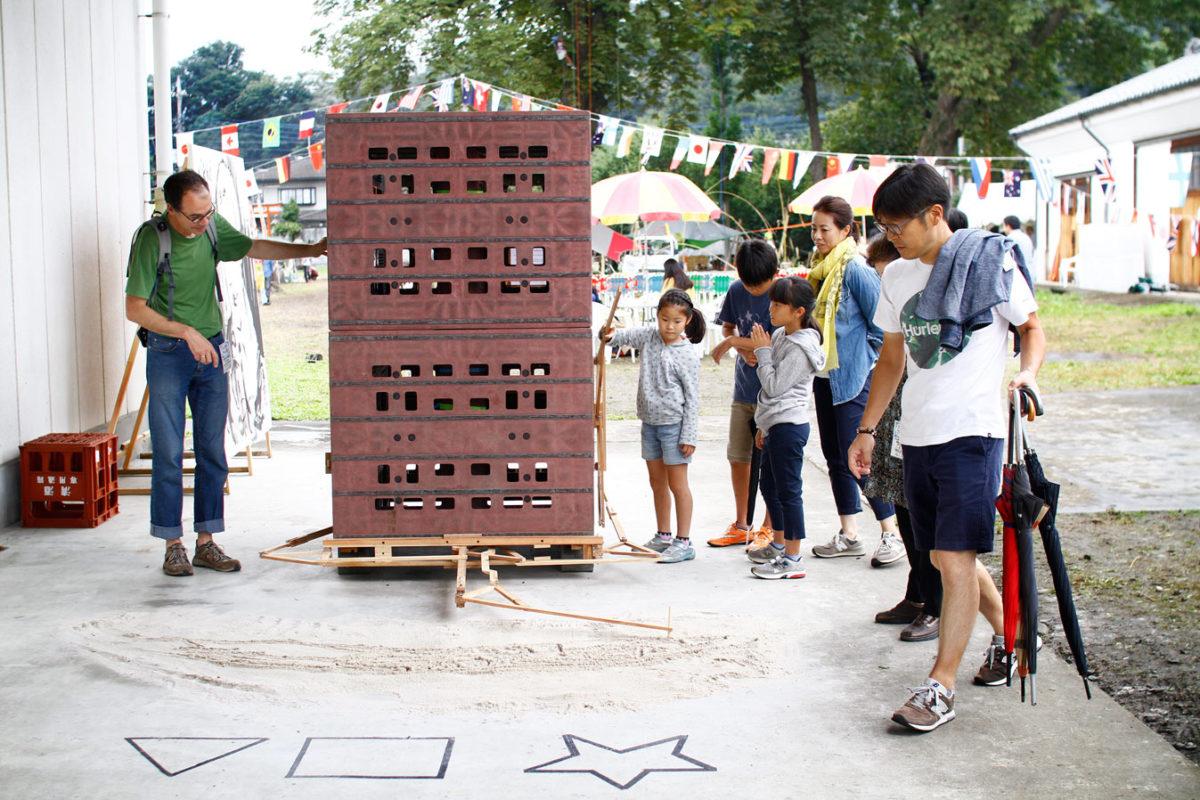 Art Hinrich Schmieta Art Residency Kanna Fall Art Festival Onishi, Japan