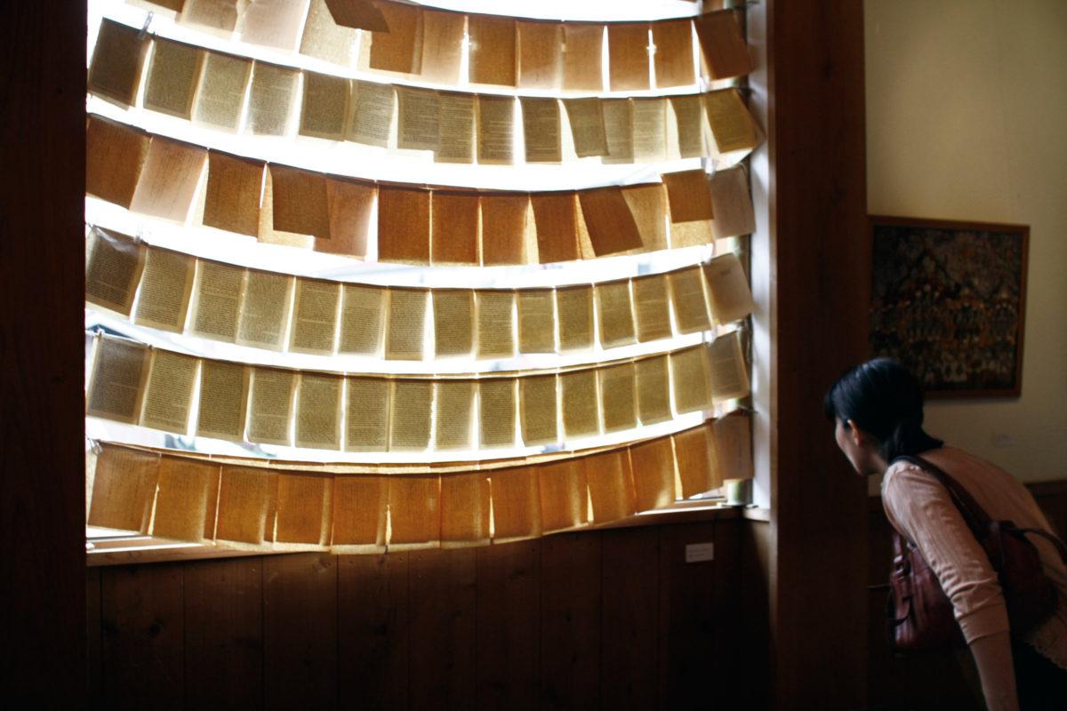 Brenda Petays Installation Tea Ceremony Fuyuko Kobori and Kjell Hahn Art Exhibition and Residency Kanna Fall Art Festival Onishi Japan