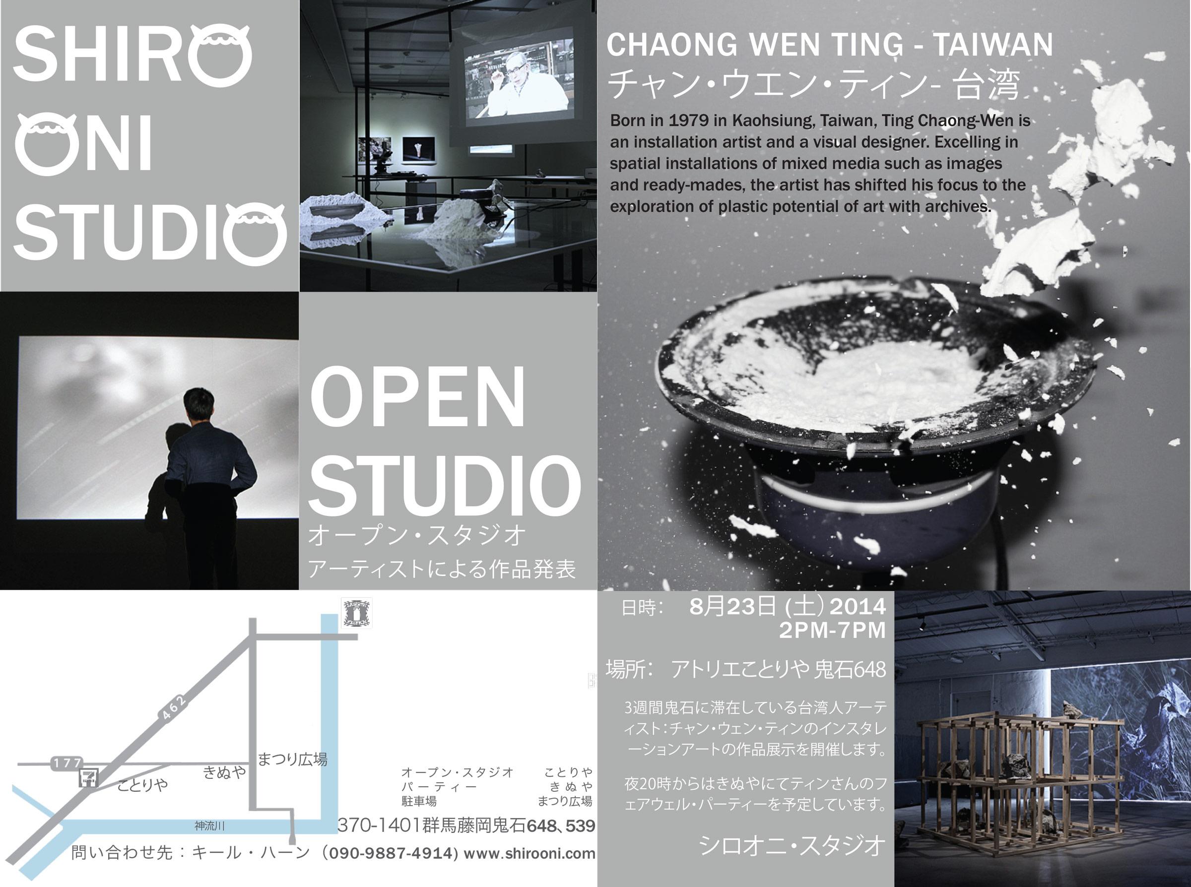 Artist-Ting-Exhibition-Flier