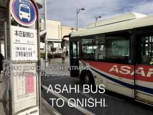 Bus Directions Honjo Station to Onishi