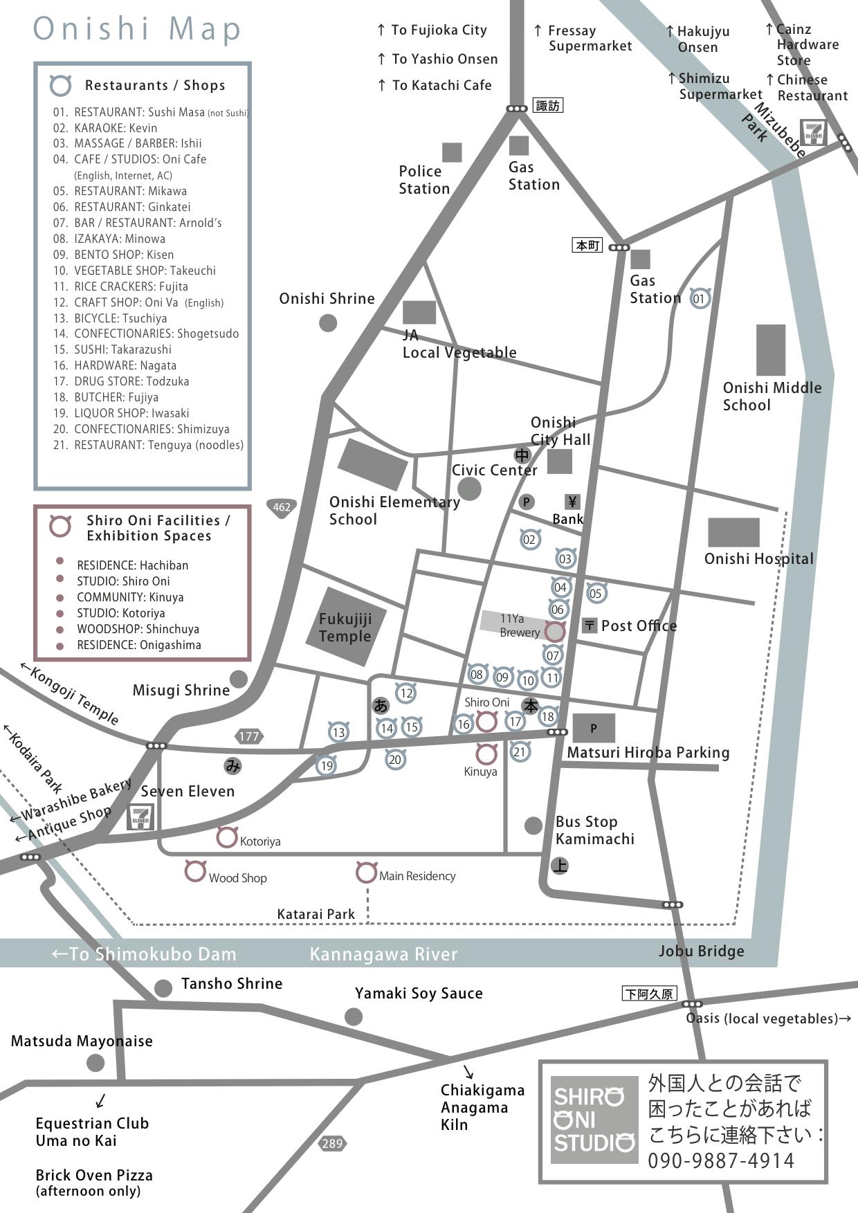 Onishi Town Map Shiro Oni Studio