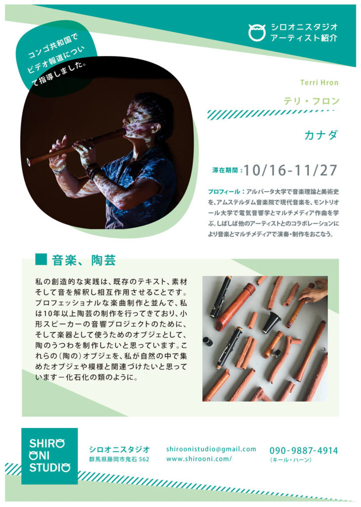 Canadian Artist Terri Hron Profile Art Residency at Shiro Oni Studio art residency in Japan